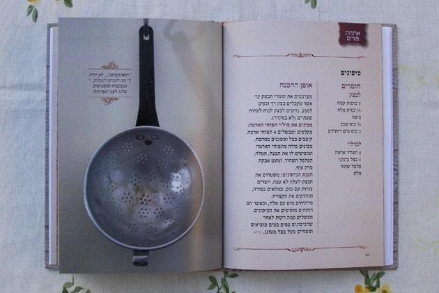 מתנות מיוחדות למשפחה המבשלת