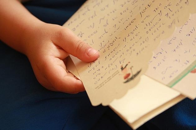 אוצר מכתבי אהבה לילד שלנו