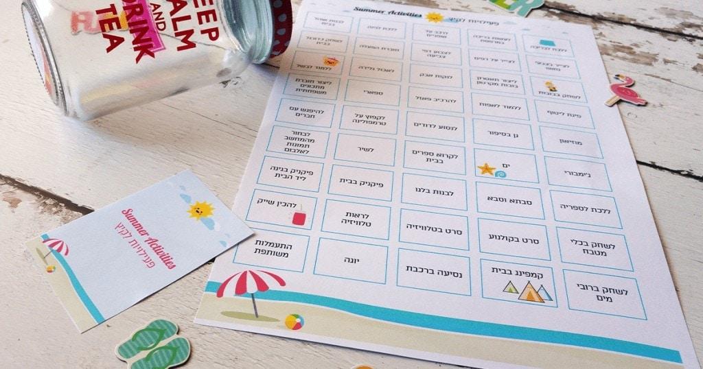 רשימת 45 פעילויות לילדים בחופש הגדול או מה עושים היום עם הילדים