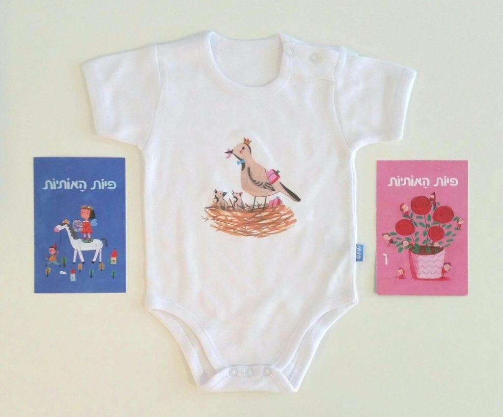 אפילו בגדי תינוקות יש למותג