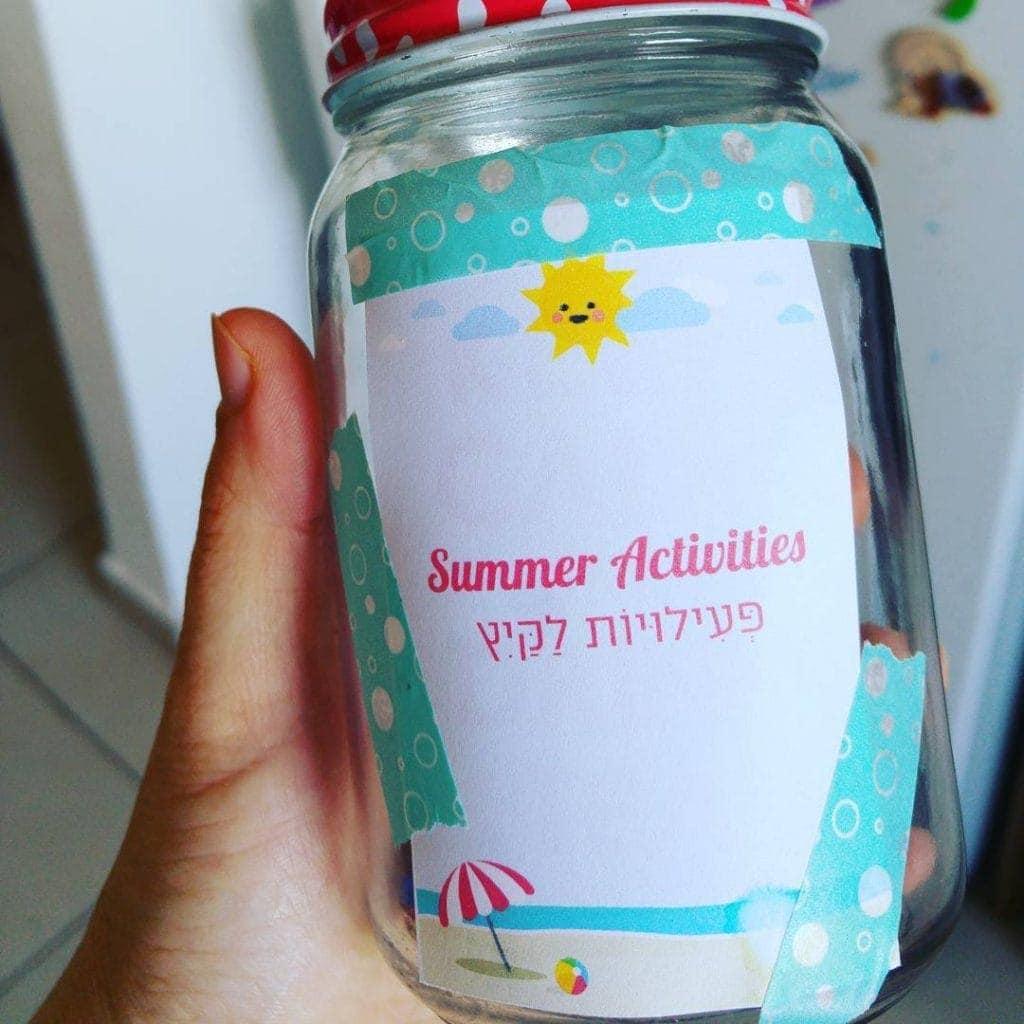צנצנת רעיונות עם פעילויות לקיץ