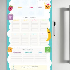 מגנט Let's get Cooking - לוח תכנון שבועי לארוחות בריאות