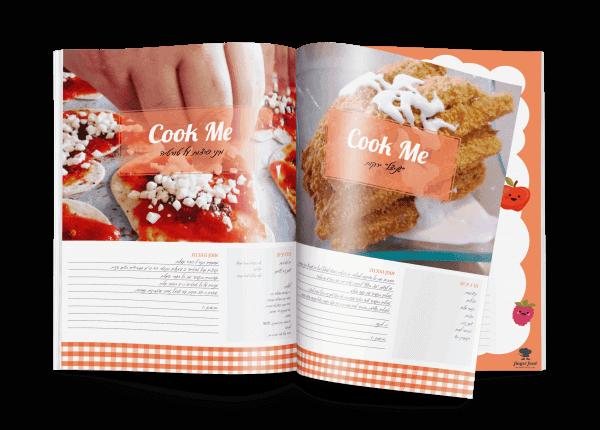 ספר מתכונים - ארוחות ערב בריאות ומהירות - פנים הספר