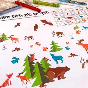 פלייסמט משחקי - חוקרים את חיות היער