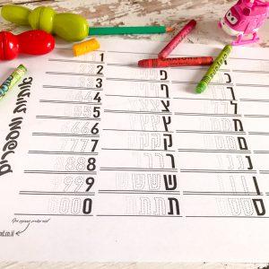 פלייסמט משחקי - אותיות ומספרים