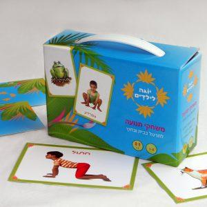 קלפי יוגה לילדים - משחקי תנועה לתרגול בבית ובחוץ