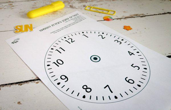 משחק לימוד שעון מתוך חוברת פעילויות לילדים - קטנטנים יוצרים בקיץ