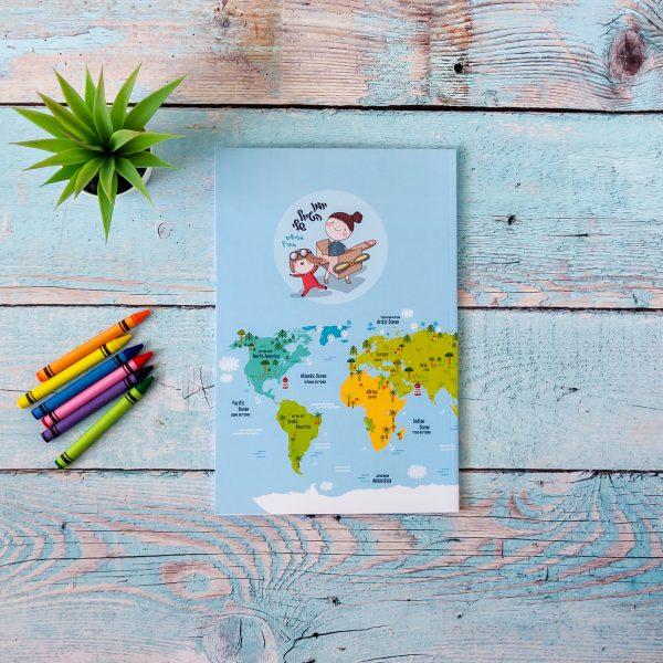 """יומן הטיול שלי לילדים - מטיילים בחו""""ל"""