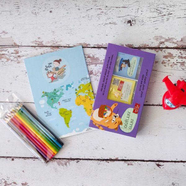 מארז ילדים מטיילים בקיץ - חידות מתגדרות סדרה 2
