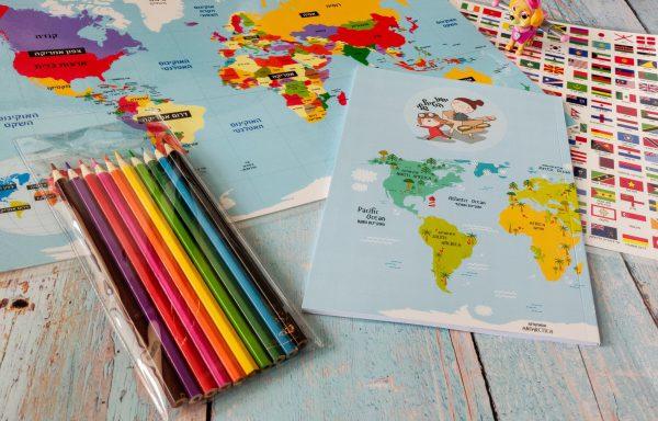 מארז ילדים לומדים על העולם