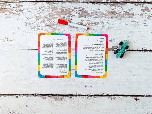 מעשה בספרה - ערכת לימוד כתיבת ספרות לילדים