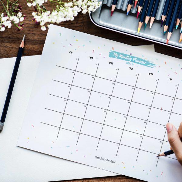 חדש! My Monthly Planner - לוח תכנון חודשי 2020 להורים, להדפסה עצמית