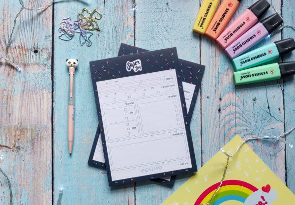 פלאנר תכנון יומי לילדים – Super Day בצבע Blue Confetti