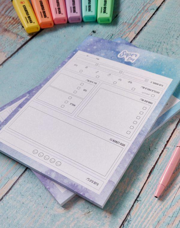 פלאנר תכנון יומי לילדים – Super Day בצבע Ice Winter
