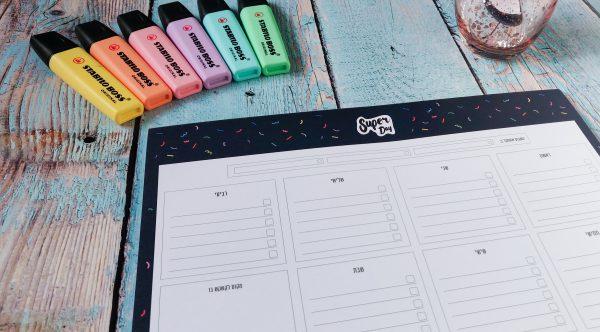 פלאנר תכנון שבועי לילדים והורים - Super Day בצבע Blue Confetti