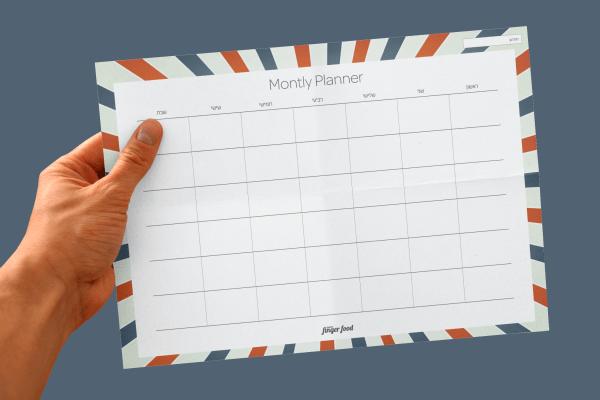 פלאנר תכנון חודשי 2021 - דגם America Stripes